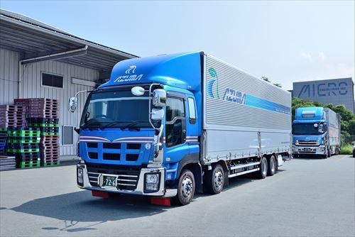 運輸、引越、倉庫、物流管理の株式会社AZUMA(株式会社アズマ)物流管理事業