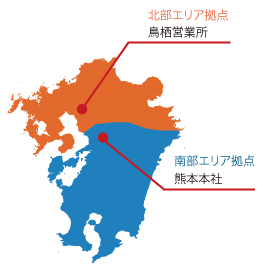九州全域網羅