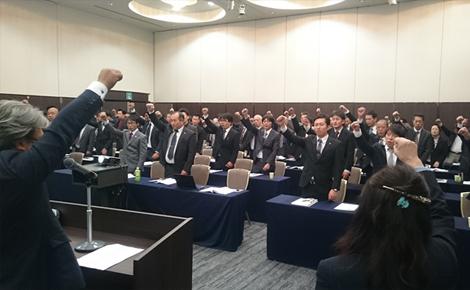 AZUMA 採用情報 経営革新方針発表会