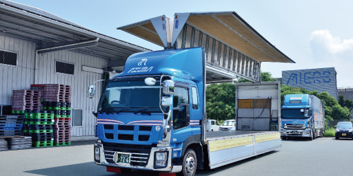 物流管理 トラック 株式会社AZUMA