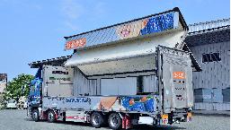 低床7:3ウイングフルエアサス2.5tパワーゲート空調車鳥居式 株式会社AZUMA