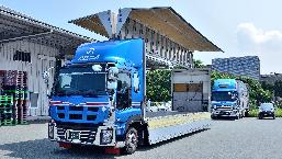増トン低床ウイングエアサス格納パワーゲート車 株式会社AZUMA