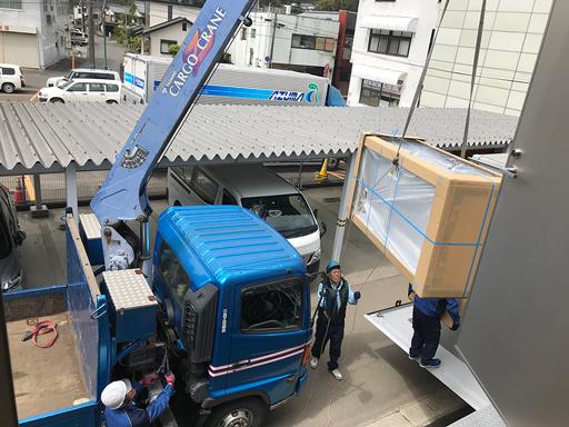 ドライバー 2t・3t(定期・引越・特殊部門) 株式会社AZUMA