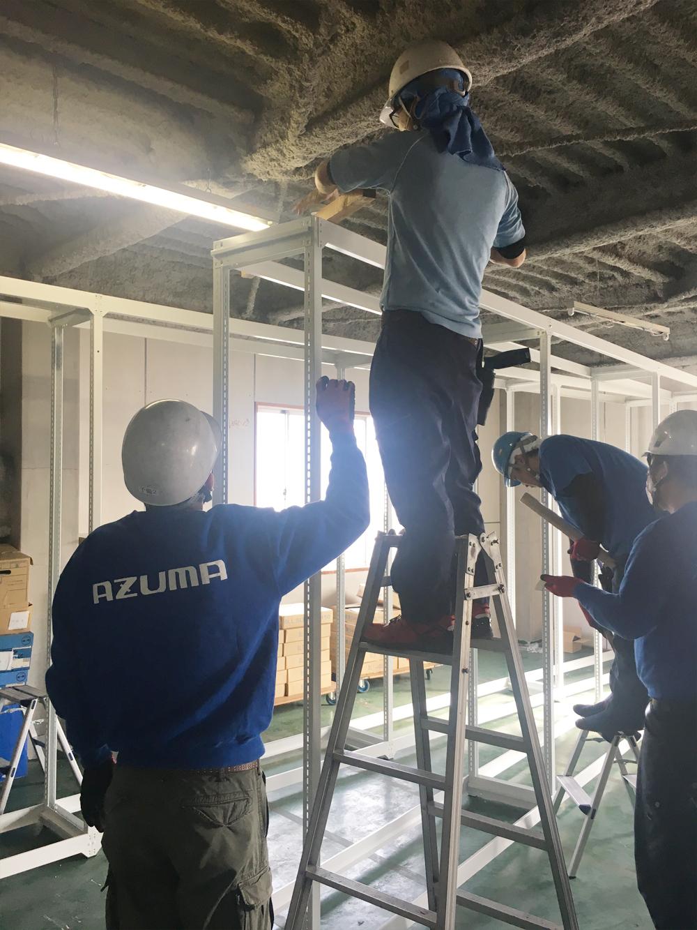 引っ越しのAZUMA オフィスの引っ越し 棚の組立から設置まで
