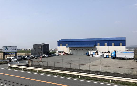 鳥栖営業所 第一倉庫 株式会社AZUMA