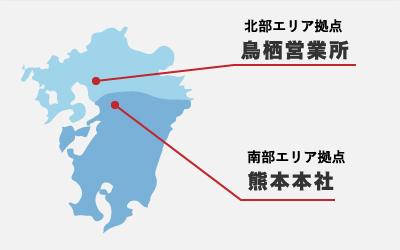 九州全域網羅 株式会社AZUMA